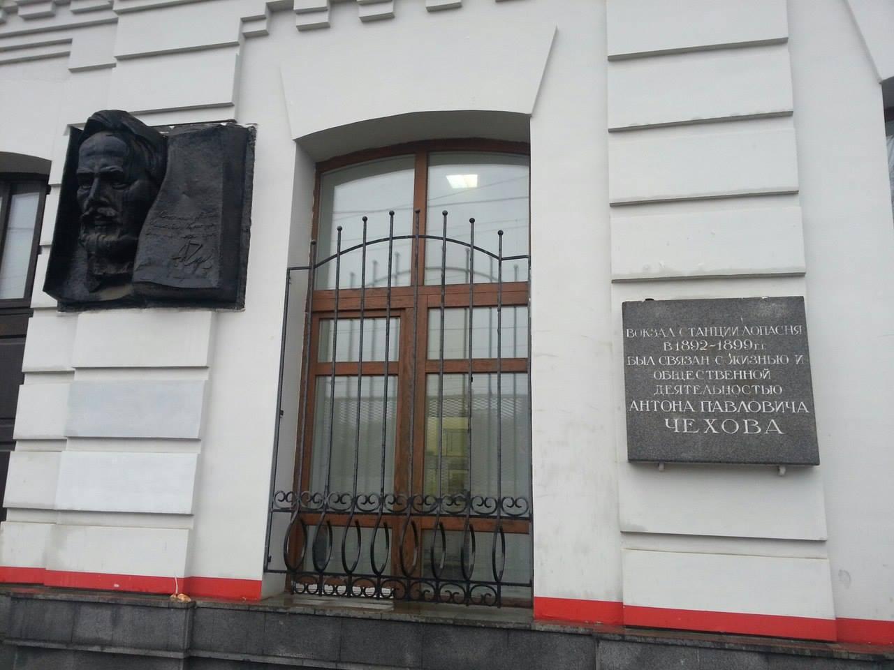 Подольск Максименко публичная история