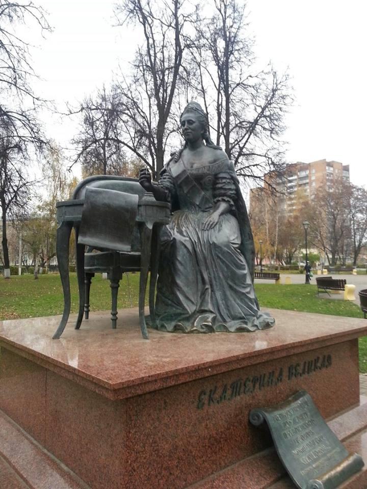 Памятник Екатерине Второй в Подольске