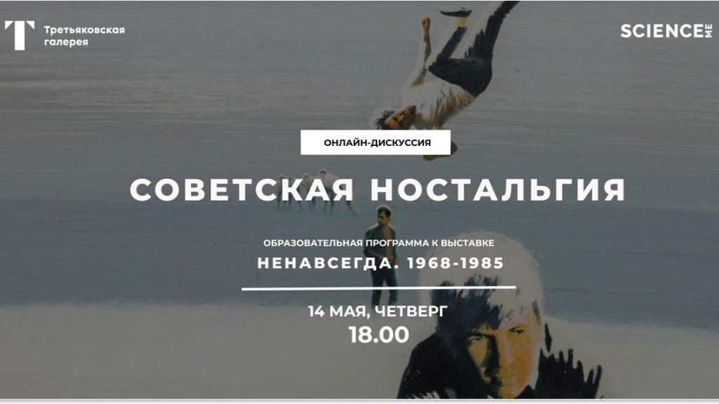 public history публичная история