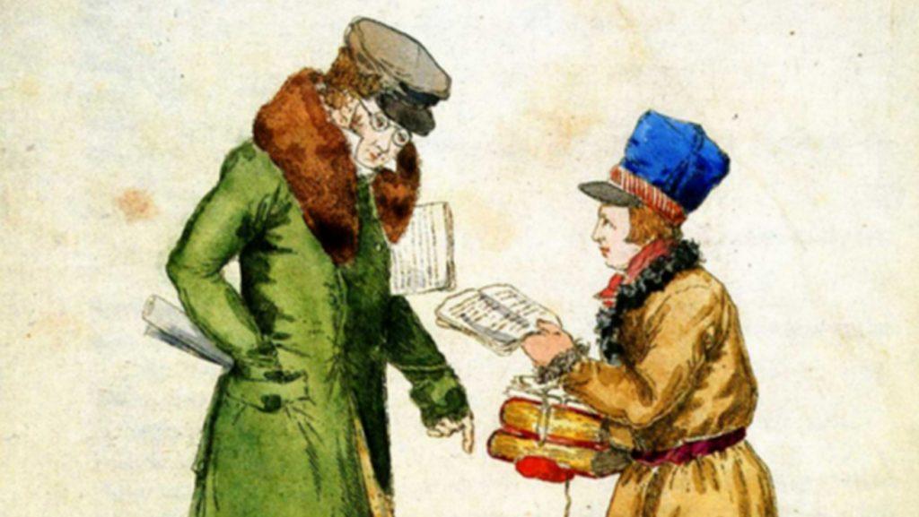 Историческая библиотека Москва Ларионова Лекция