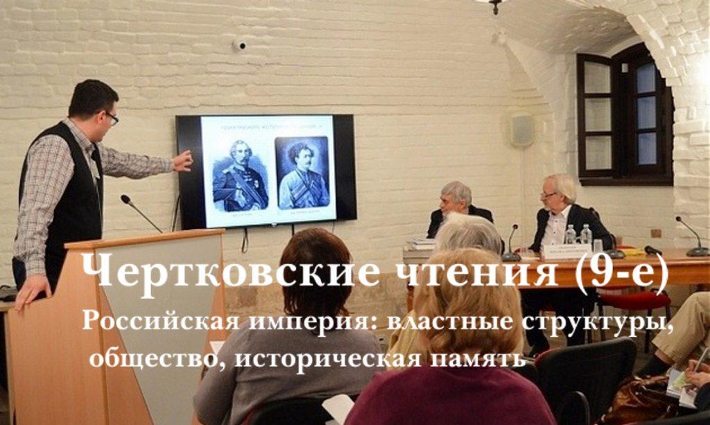 History memory public history