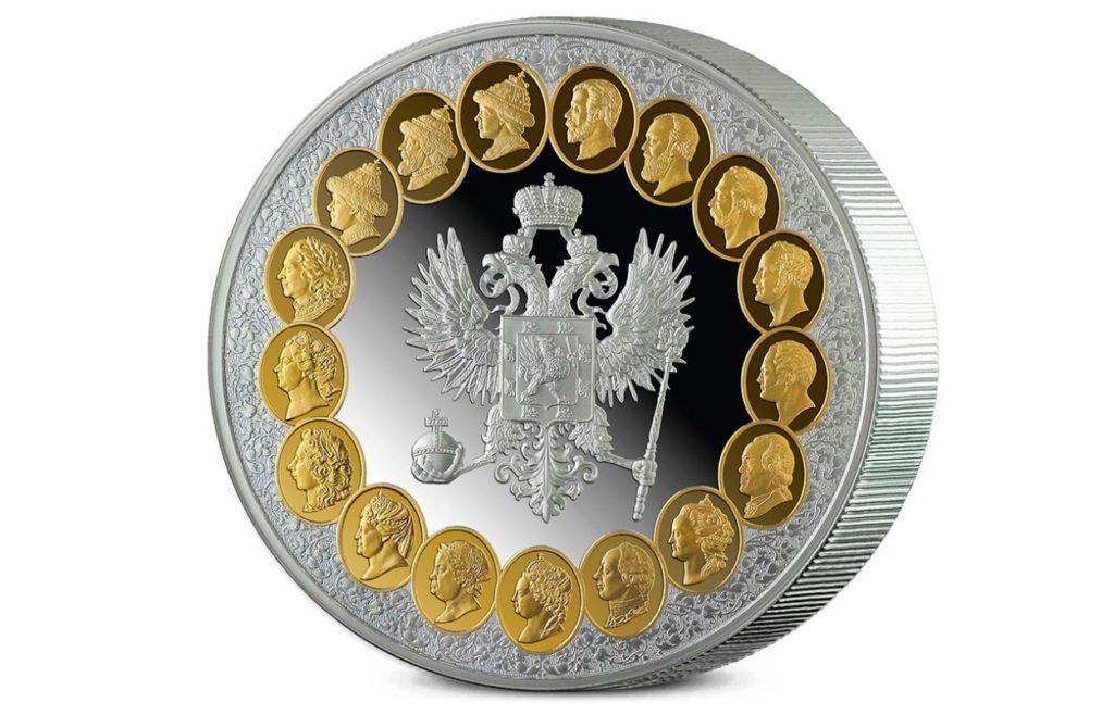 Династия Романовых 1613-1917
